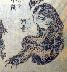 Hokusai, detail of a bestiary drawing showing a kappa. {{PD-art}} Category:Kappa Category:Katsushika Hokusai Category:Paintings of Japan https://en.wikipedia.org/wiki/File:Hokusai_kappa.jpg